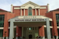 Nanyang Girl's High School