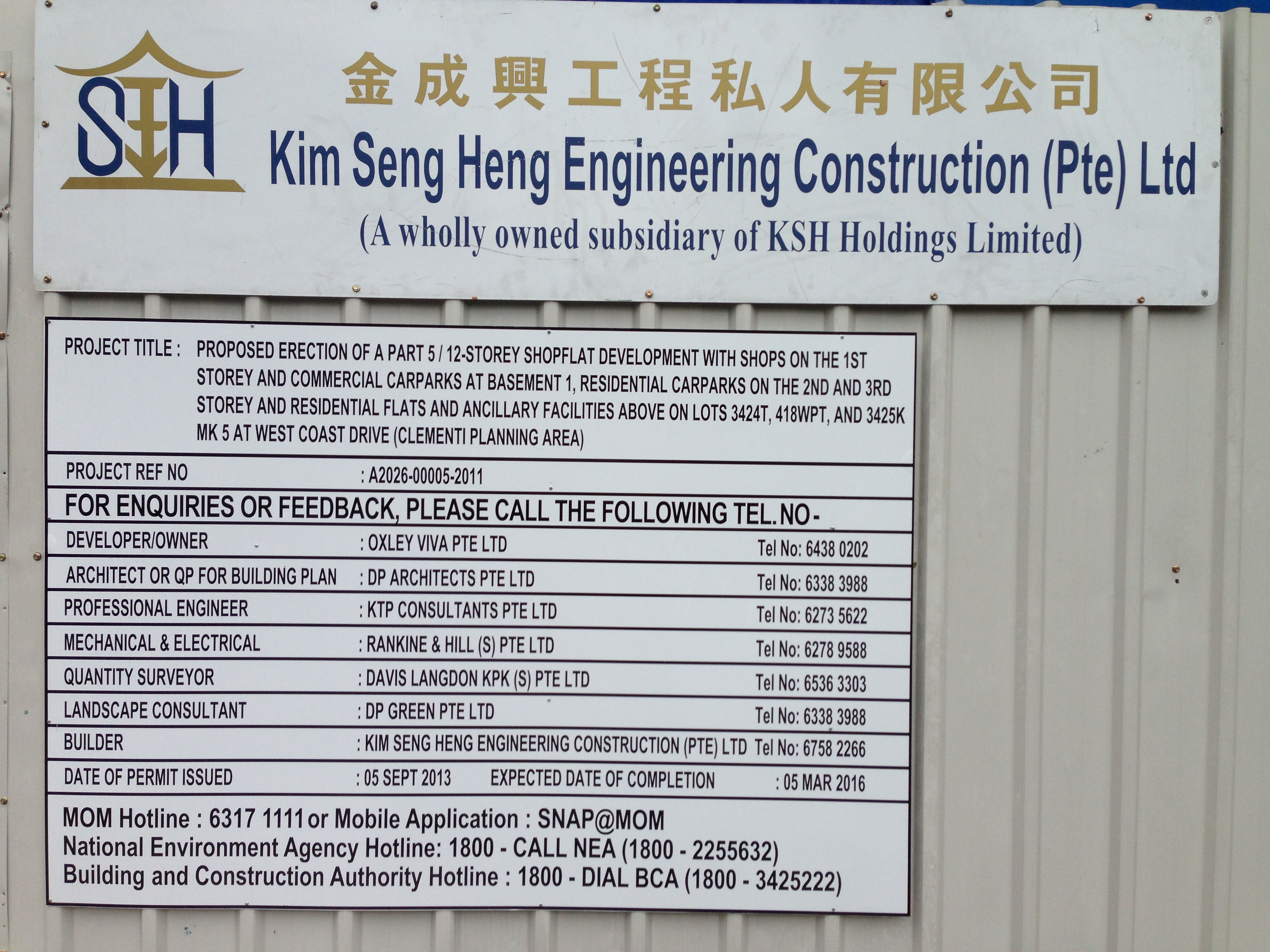 Kim Seng Heng Engineering Construction By Astrid One
